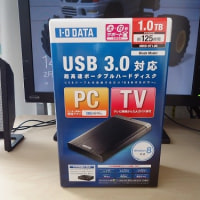 I・ODATA  HDUS-UT1.0K    外付けHDD 1TB