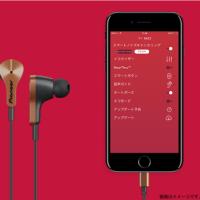 世界初!音楽を聴きながら充電できるイヤホン!【神奈川県伊勢原市iPhone修理ショップ】