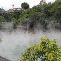 台湾 北投温泉