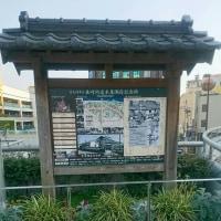 黒崎へ行って来ました。
