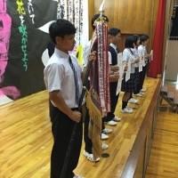 北信越大会表彰伝達と小木中学校説明会