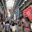 ヒサビサに大須商店街に行って来ました。。