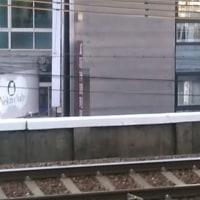 昨日JR三ノ宮駅のホームで目の前にカードカルト・日本占い師連盟のJR三ノ宮駅前店が。私が準神様であることを再認識した時を思い出しました。