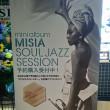 先日、MISIAさんのコンサートにご招待頂きました。
