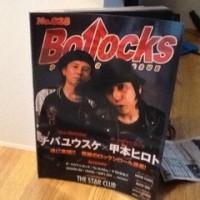 雑誌 『Bolocks』VOL28