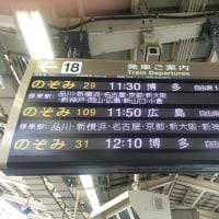 新幹線で駅弁   穴子弁当