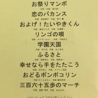 10/22 鶴寿園 2016