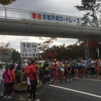 『京都丹波ロードレース』出場