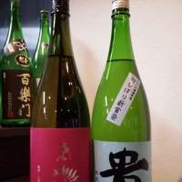 中国・四国・九州地方の日本酒 其の46