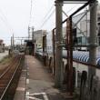 富山地方鉄道 大泉駅
