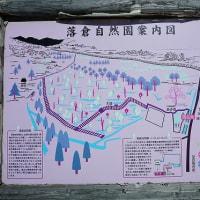 白馬ツーリング2日目は志賀高原・雪の回廊へ