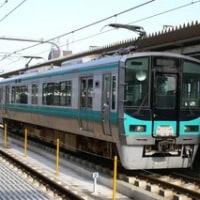 JR加古川駅にて加古川線の電車を撮る。