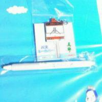 和歌山バス 鍵カバーとPitapaボールペン
