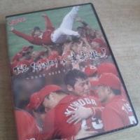 カープ優勝DVD 第2弾