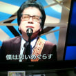 BSジャパン「徳光和夫の名曲にっぽん」  ( 2017・2・17)出演の布施明