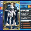 【ゲーム雑記】Fate/Grand Order 図鑑#123:ガウェイン