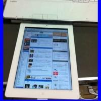 iPad3が届いたのです!