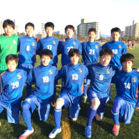 九州クラブユースU-17サッカー選手権大会。