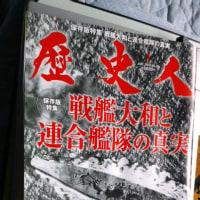 読破266冊目