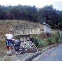 10月26日 吉野川・土柱・脇町(自転車旅行記)
