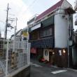 阪神御影駅の周辺風景  居酒屋「なだ番」で5M会