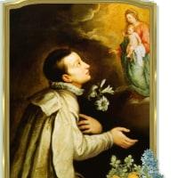聖アロイジオ・ゴンザガ証聖者  St. Aloysius Gonzaga C.