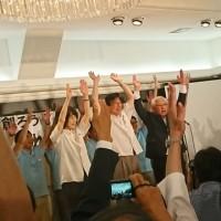 20:00開票待たずにNHK当確速報!そして川勝氏選対本部の万歳三唱!に参加