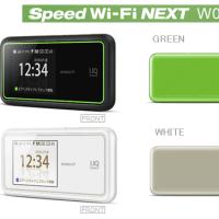 買ったぜ!Speed Wi-Fi NEXT W02