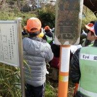 小竹地区の散策