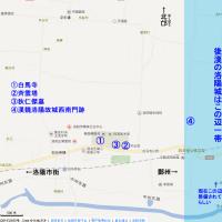 白馬寺周辺地図