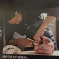 肉グルメ決定版 藤枝 大正亭 A5ランク牛肉すきやき すろーかる掲載