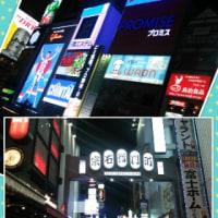 大阪ライブ ※※