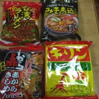 名古屋の麺
