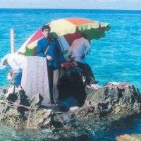 中国のヘンな「島?」~南沙諸島~