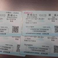 成都から青城山(中国新幹線)