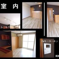 JR古賀駅まで徒歩約4分 ★SKY&PLATEAU駅東204号★1K ソフトリノベ『chococake』