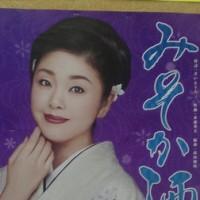 多岐川舞子ちゃん