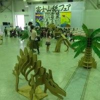 富士山紙フェアで紙文化に触れる