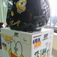 ど根性ガエルヘルメットを購入しました!
