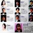 コール・ステッラさんのコンサートに行ってきました         ~ H29.7.14 (金)   岡山シンフォニーフォール