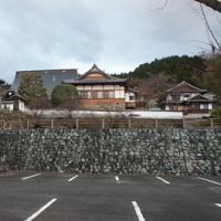 高昌寺ほか(愛媛県喜多郡内子町)