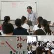 2017年7月3日 奈良女子大学 学校臨床心理学 第2回目