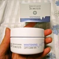 メビウス製薬「シミウス  ホワイトニングリフトケアジェル」~リンパマッサージ2週間チャレンジ~
