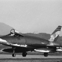 1968-11-23  ITAZUKE AB