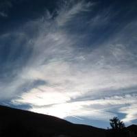 Strange Clouds (6-15-16)