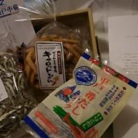 平戸市に感謝。