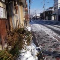 時計師の京都時間「京の裸マラソン!」