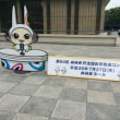 NHK杯全国高校放送コンテスト 決勝