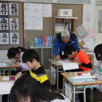 点字体験in竹浦小学校