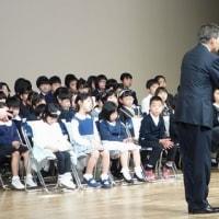 こども県展表彰式・高知県教育文化祭閉幕宣言が行われました